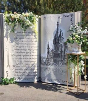 décor livre cérémonie laïque