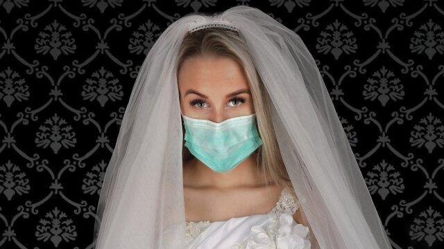 mariage annulé COVID-19 coronavirus